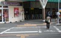 Bahnhof Kasukabe, nicht weit vom Westausgang